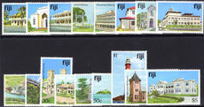 Fiji 1979-94 Architecture unmounted mint.