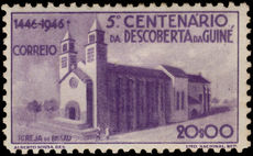 Portuguese Guinea 1946 20E Church at Bissau lightly mounted mint.
