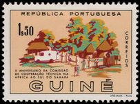 Portuguese Guinea 1960 African Technical Cooperation unmounted mint.