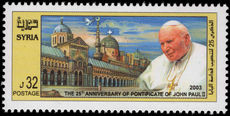 Syria 2003 Pope John Paul unmounted mint.