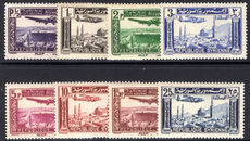 Syria 1937 Air set unmounted mint.