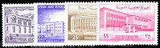 Syria 1963 Damascus Buildings unmounted mint.