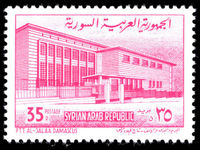 Syria 1963 Al-Jalaa Post Office unmounted mint.