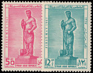 Syria 1967 Labour Day unmounted mint.