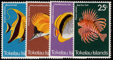 Tokelau 1975 Fishes unmounted mint.