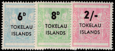 Tokelau 1966 Postal Fiscal surcharges unmounted mint.