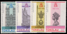 Tokelau 1978 Coronation Anniversary unmounted mint.