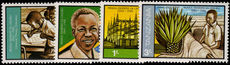 Tanzania 1982 Independence Anniversary unmounted mint.