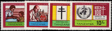 Tanzania 1982 Dr Koch unmounted mint.