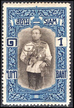 Thailand 1912 1b sepia and blue Vienna printing fine mounted mint. Light crease.