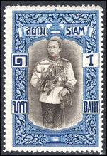 Thailand 1912 1b sepia and blue Vienna printing fine mounted mint.