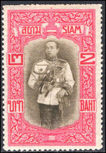 Thailand 1912 2b sepia and rose Vienna printing fine mounted mint. Blunt perfs at top.