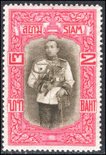 Thailand 1912 2b sepia and rose Vienna printing fine mounted mint.