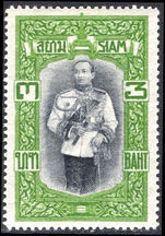 Thailand 1912 3b slate and green Vienna printing fine mounted mint.