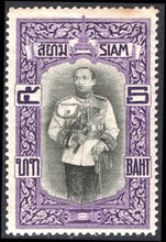 Thailand 1912 5b greyish-black and violet Vienna printing fine mounted mint. Light tone mark on reverse.