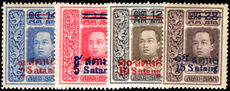 Thailand 1914-15 provisional set lightly mounted mint.