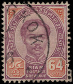 Thailand 1887-91 64a purple and brown fine used.