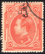 Thailand 1889 1a on 1 sio red fine used.
