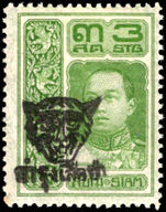 Thailand 1920 3s (+2s) Scouts fund fine lightly mounted mint.