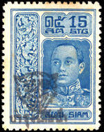 Thailand 1920 15s (+5s) Scouts fund (one or two toned perf tips) fine lightly mounted mint.