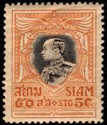 Thailand 1920-25 50s black and ochre-brown fine unmounted mint.