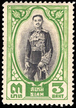 Thailand 1928 3b black and yellow-green mounted mint.
