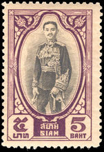 Thailand 1928 5b grey-brown and violet mounted mint.