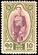 Thailand 1928 10b purple and olive-green mounted mint.