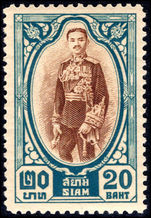 Thailand 1928 20b red-brown and blue-green mounted mint.