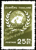 Thailand 1957 United Nations Day unmounted mint.