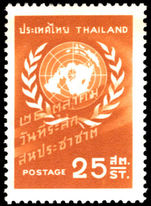 Thailand 1958 United Nations Day unmounted mint.