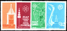 Thailand 1959 Peninsula Games unmounted mint.