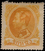 Thailand 1883-85 1 sik yellow-ochre heavily mounted mint.