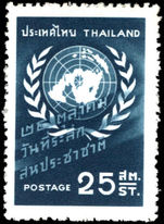 Thailand 1959 United Nations Day unmounted mint.