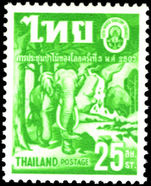 Thailand 1960 Forestry Congress unmounted mint.