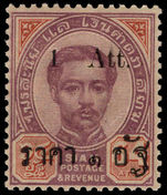 Thailand 1894-95 1a on 64a purple and brown (10mm opt) (toned) unmounted mint.