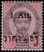 Thailand 1898-99 1a on 12a purple and carmine (9½mm opt) unmounted mint.