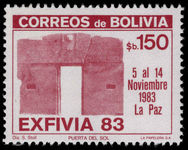 Bolivia 1983 Stampex unmounted mint.