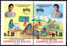 Bolivia 1998 America. Women unmounted mint.