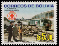 Bolivia 1999 Geneva Conventions unmounted mint.