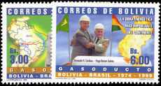 Bolivia 1999 Gas Pipeline unmounted mint.