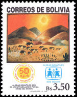 Bolivia 1999 SOS Villages unmounted mint.
