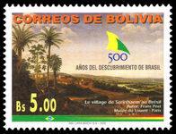 Bolivia 2000 Discovery of Brazil unmounted mint.