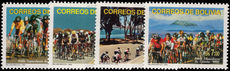 Bolivia 2000 Double Cobacabana Cycle race unmounted mint.