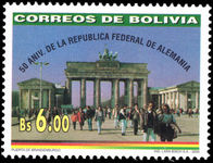 Bolivia 2000 German Federal Republic unmounted mint.