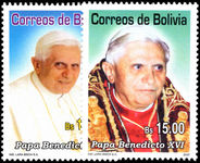 Bolivia 2008 Pope Benedict unmounted mint.