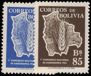 Bolivia 1954 Agronomical Congress unmounted mint.