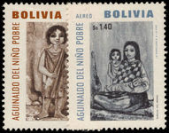 Bolivia 1966 Aid for Poor Children unmounted mint.