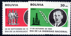 Bolivia 1970 Obligatory Tax unmounted mint.