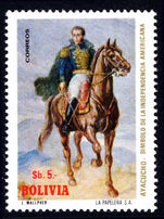 Bolivia 1974 Battle of Ayacucho unmounted mint.